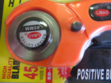 Snijmes-Rotary Cutter  met 45 mm snijblad_